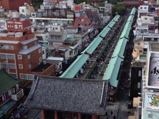 Secret Hints and Tips on Japan's Amazing Asakusa Area images