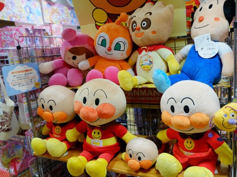 Japanese Breads: Sweet Superheroes From Anpanman images