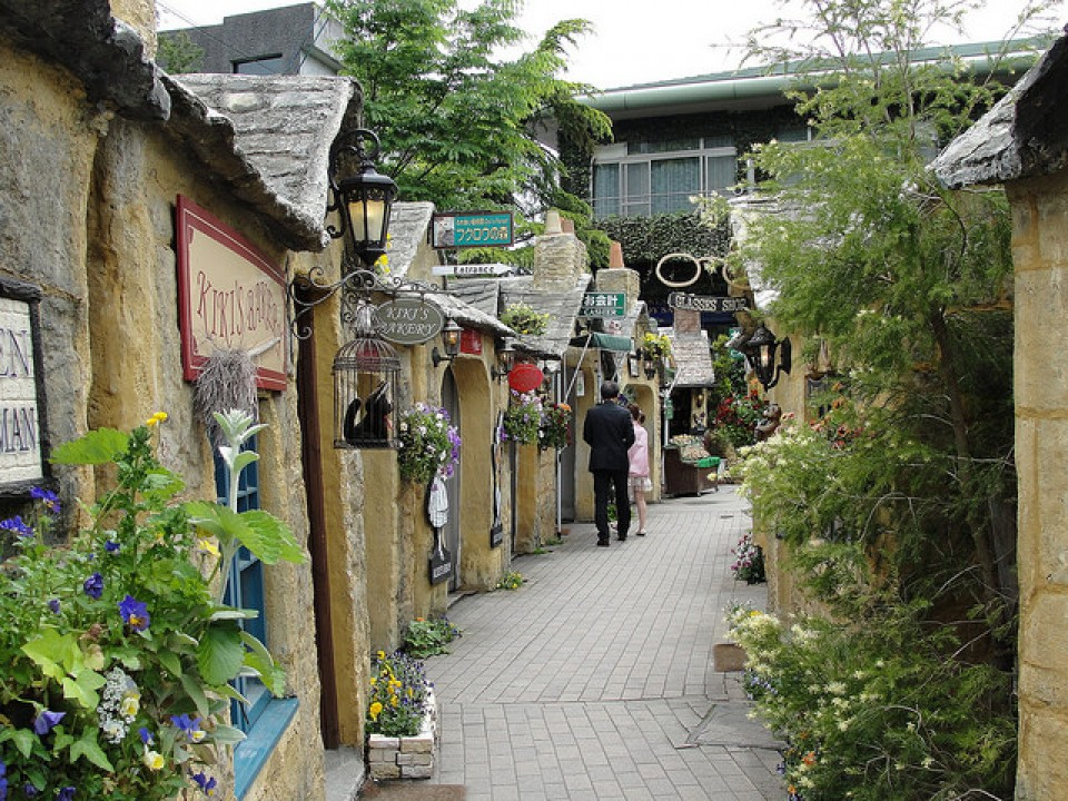 A floral village in Yufuin