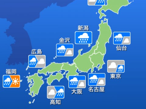 How to Be Prepared for Rain in Japan images