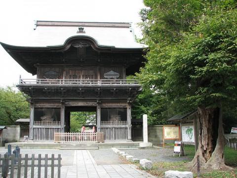 Shomyoji Temple, A Beautiful Place in Yokohama Japan images