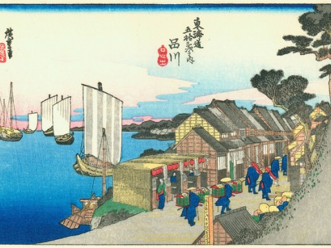 Journey on the Tokaido (Shinagawa is Stop Number Two) images