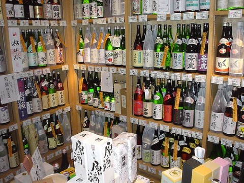 "How to enjoy real JAPANESE SAKE(""junmaishu"") in Shibuya, Tokyo images"