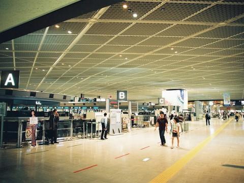 Transportation from Narita Airport to Tokyo/Yokohama images