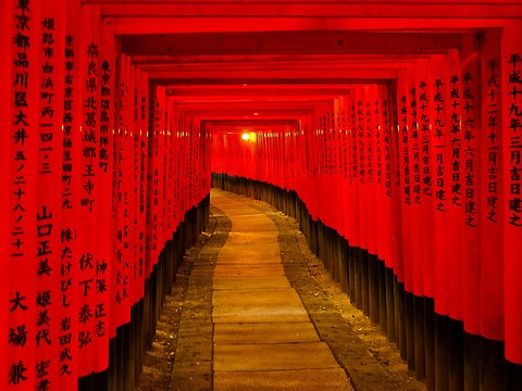 Fushimi Inari Taisha in Kyoto and Local Inari Shrines images