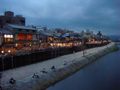 Kamogawa Riverside in Kyoto images