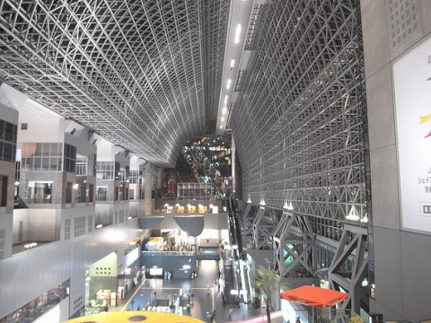 JR Kyoto Station - Futuristic architecture masterpiece images