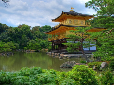 Kinkaku-ji (The Golden Pavilion) in Kyoto images