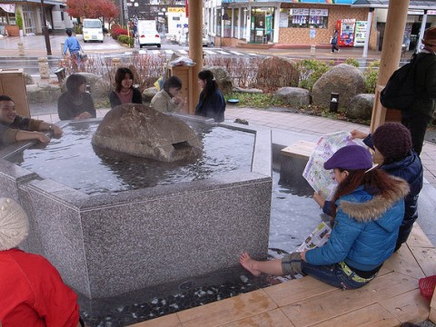 Ashiyu - Onsen For Your Feet images
