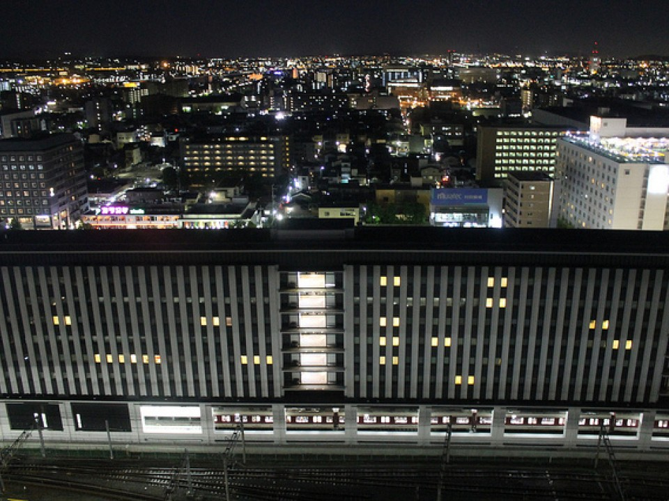 View to the south from Kyoto Station