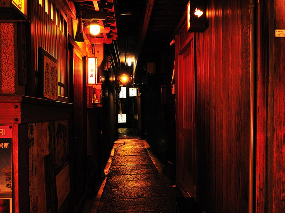 Explore a narrow sidestreet!