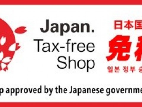 Japan Tax-free Shopping guide 日本免稅購物常見問題 images