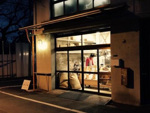 Tokyo walks: Kuramae images