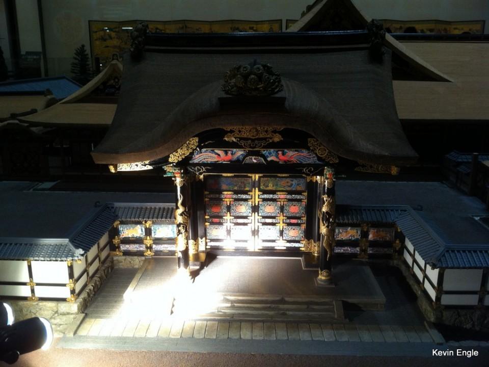 Entry for samurai residence