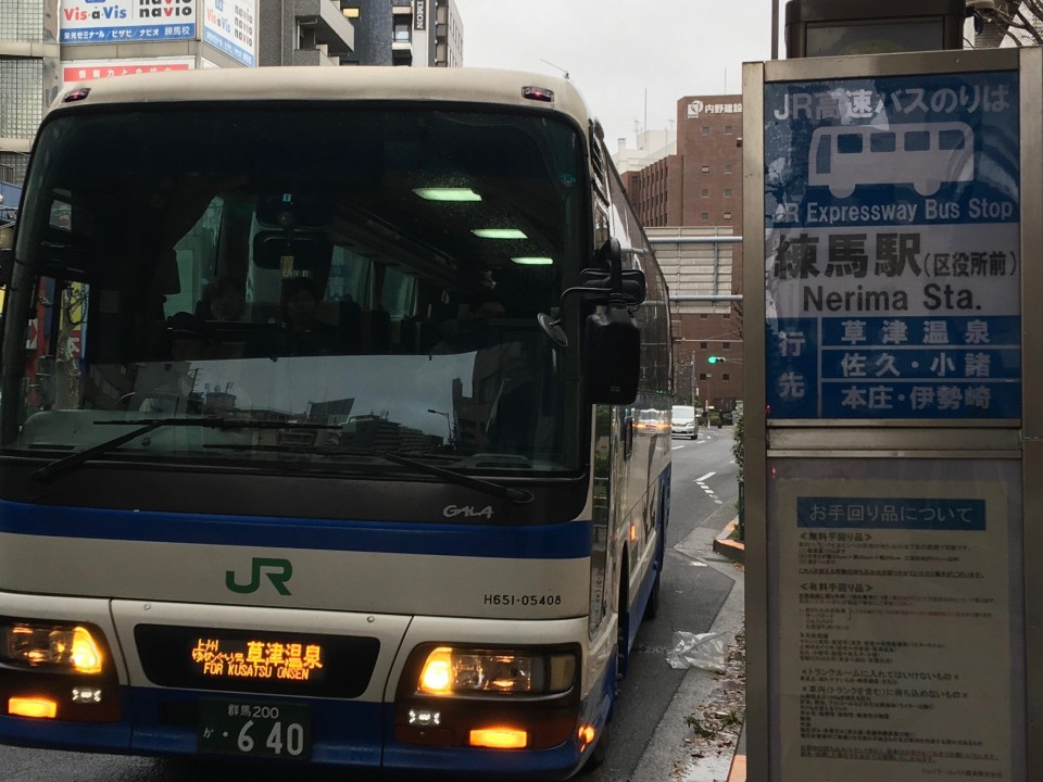 Departure by bus from Shinjuku or Nerima