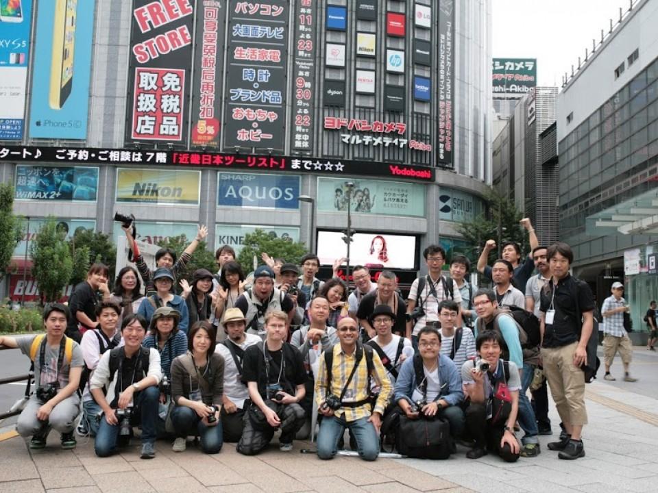 Photowalkers in Tokyo