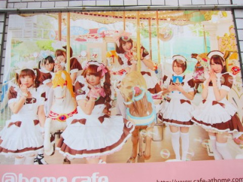 Maid Cafe experience images