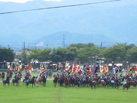Samurai battlefield spectacle -tradition over 1000 years - images