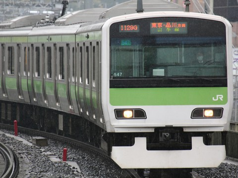 Tokyo's Yamanote Line: More Than You Ever Wanted To Know images