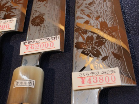Kamata: The Most Beautiful Knives in Tokyo images