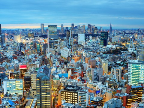 Planning An Amazing Trip To Japan, But Not Sure Where To Go? images