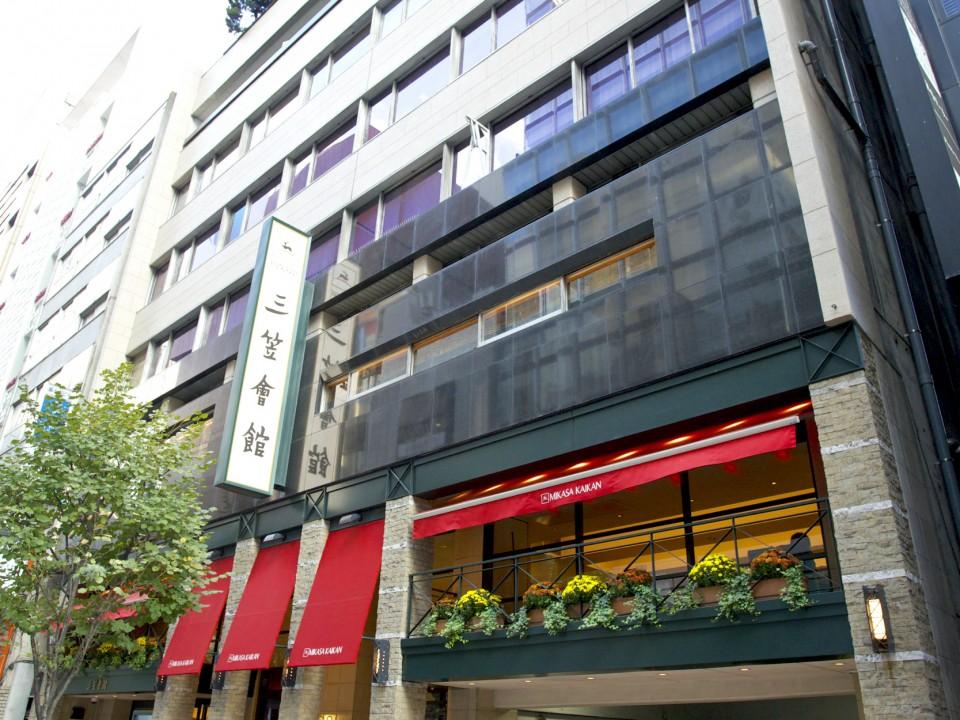 Mikasa Kaikan Building in Ginza