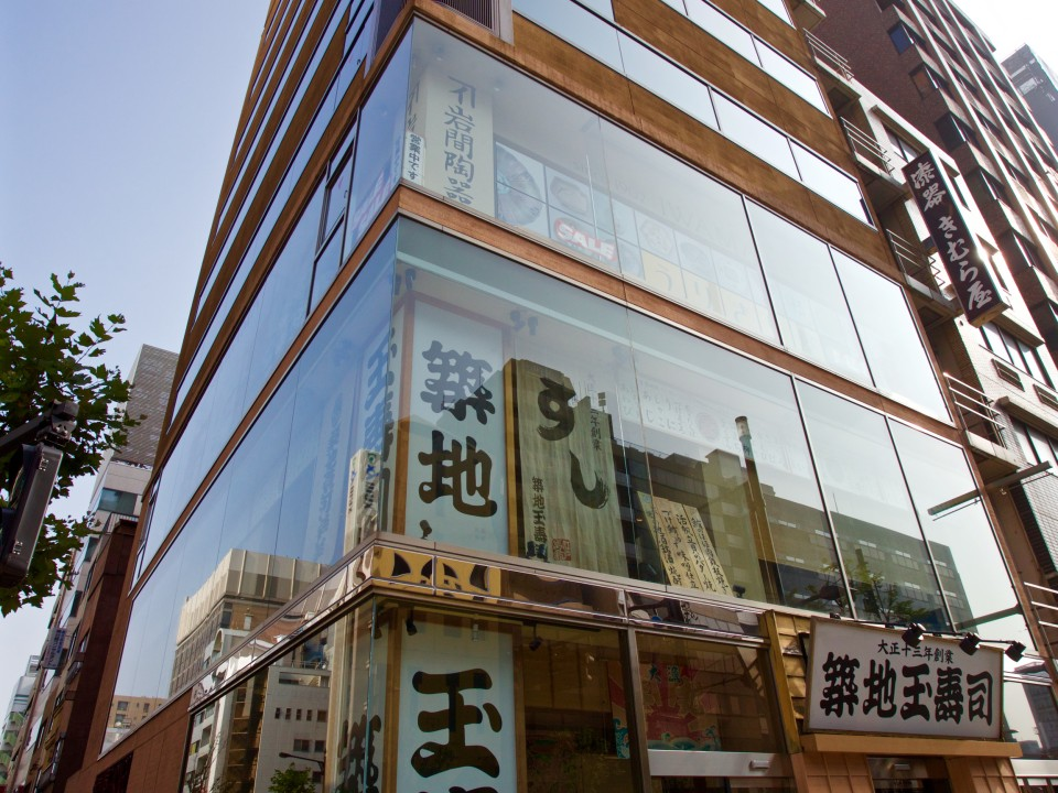 Tama Sushi Main Branch in Tsukiji