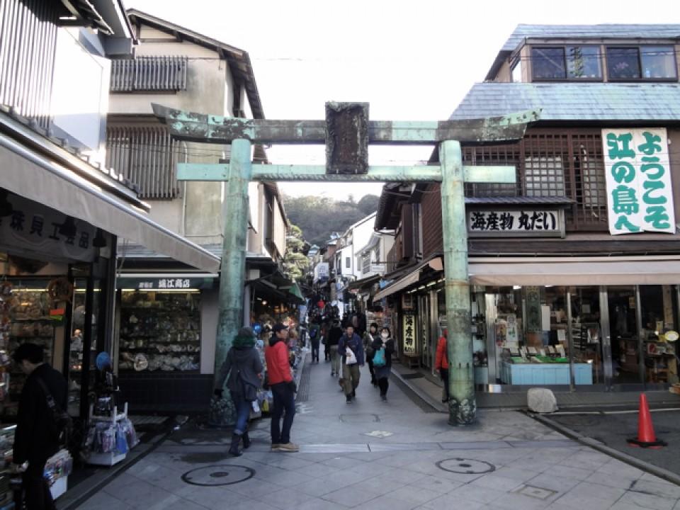Enoshima's Benzaiten Nakamise