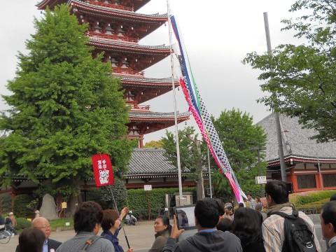 Asakusa and Tokyo Skytree images