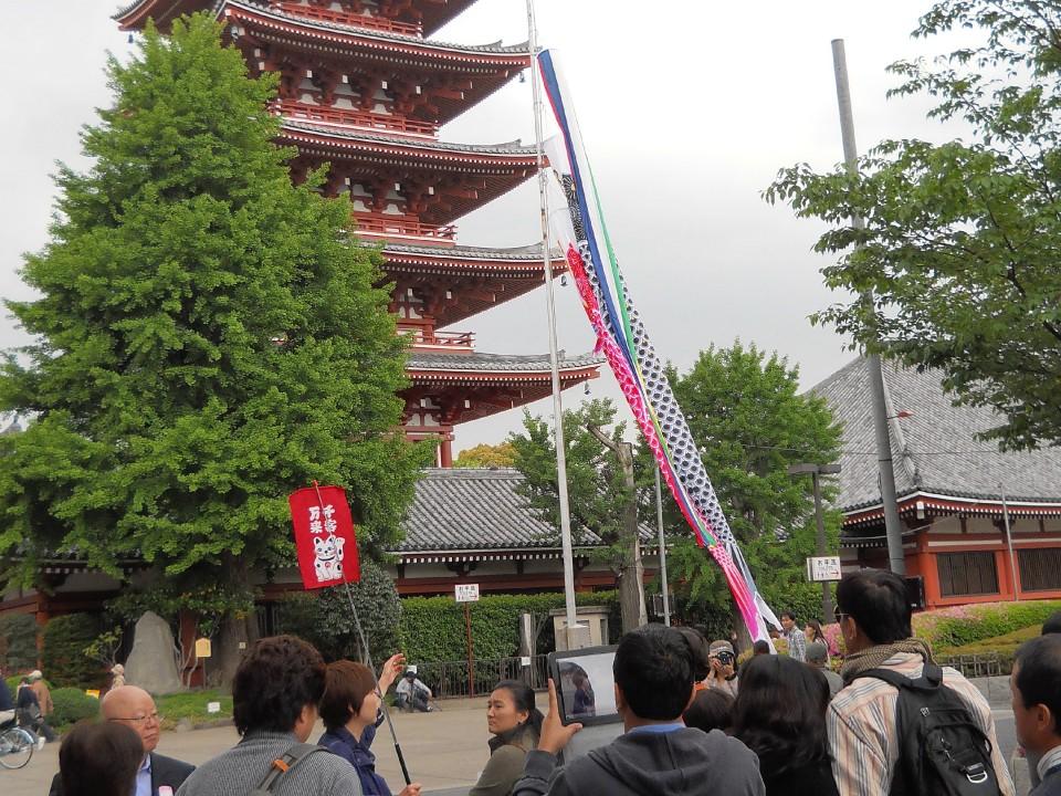 Pagoda Sensoji Temple - Asakusa