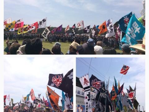 Hamamatsu Kite Festival images