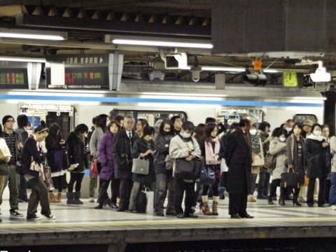 When Waiting for Trains at the Tokyo Train Stations... images