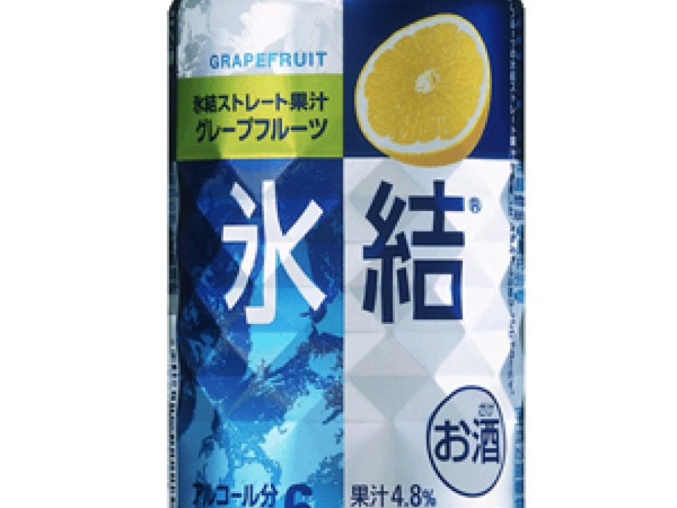 """KIRIN """"Hyoketsu"""""""