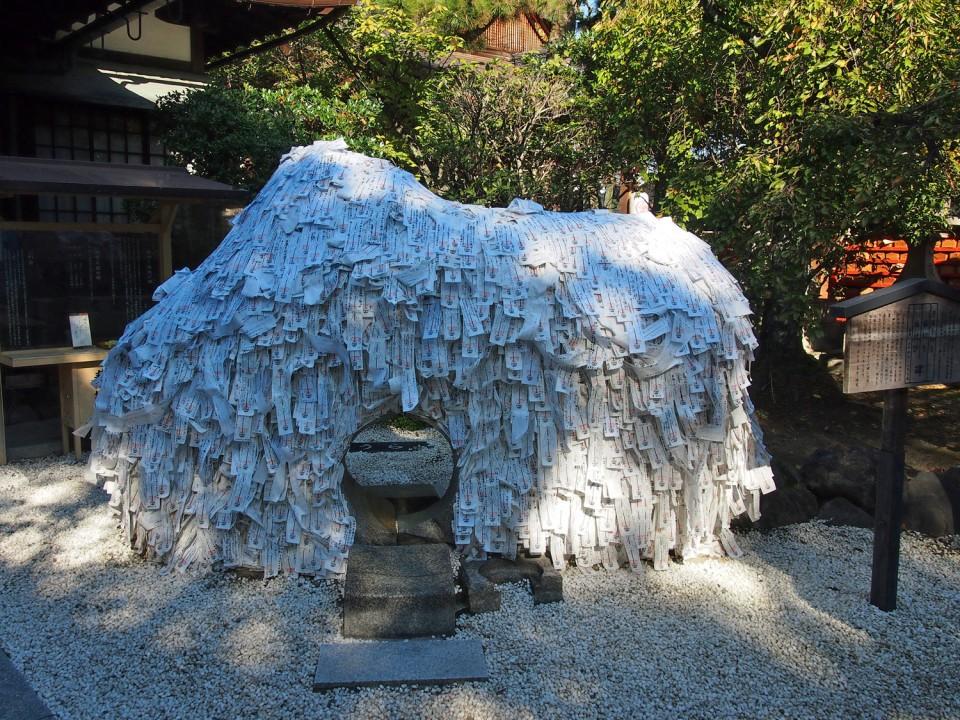 The Monolith at Yasui Konpira-gu