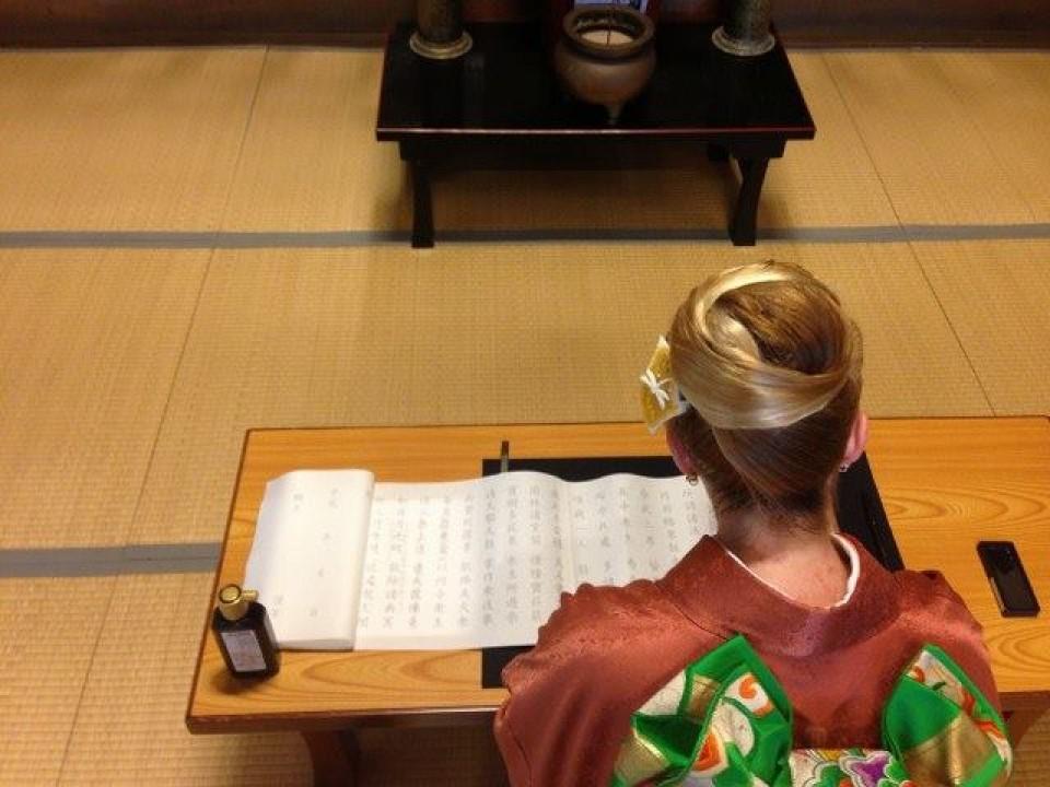 You can tour Japan in Kimono!