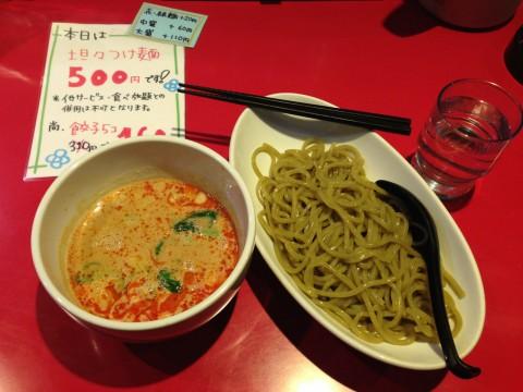 Tsukemen Ramen Shop & Noodle Maker in Asakusa Tokyo images