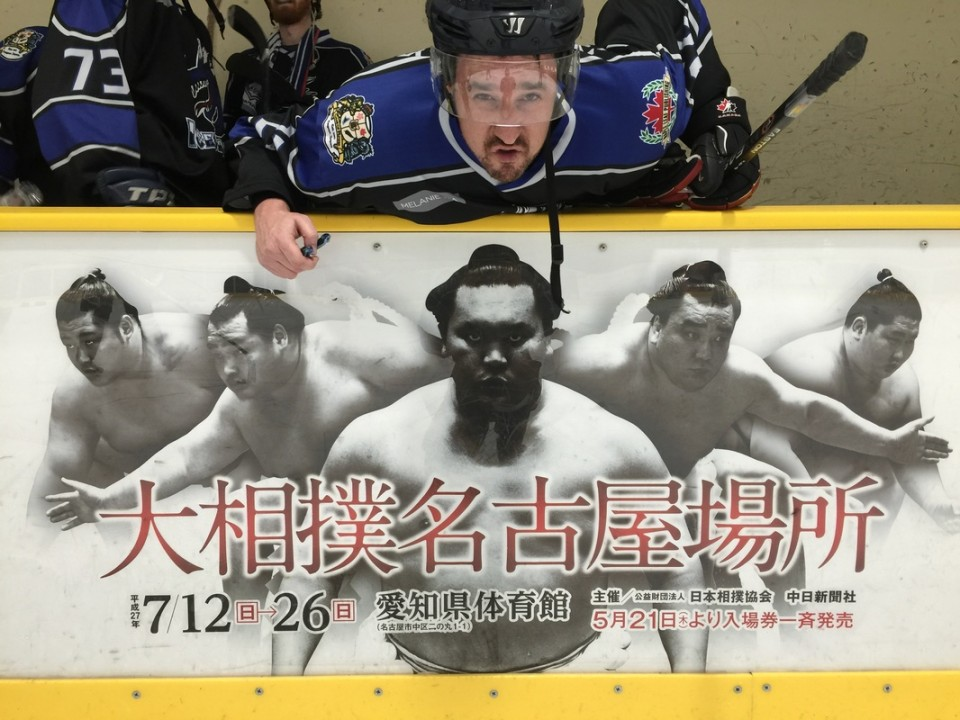 Hot for Sumo or Cool for Hockey