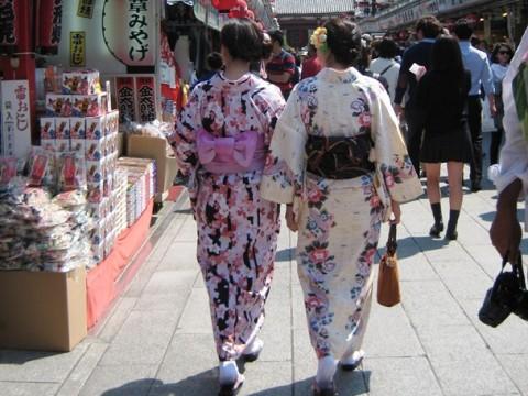 Kimono Experience in Asakusa images