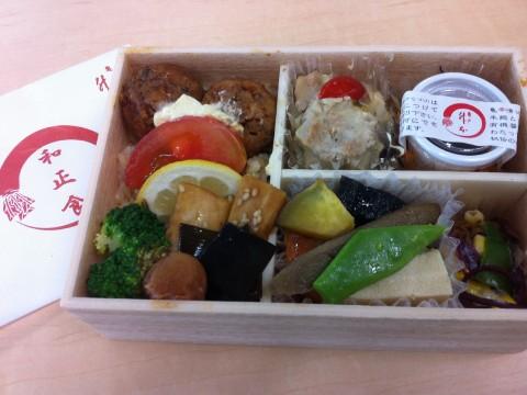Vegetarian/Vegan in Tokyo: Bento Bonanza! images