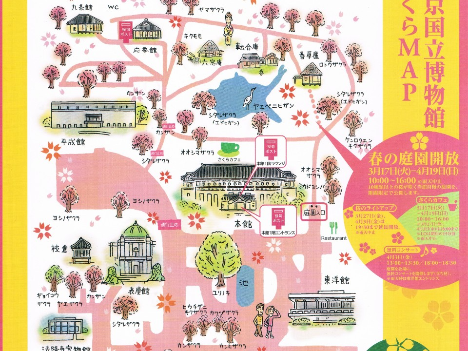 sakura map of the Tokyo National Museum