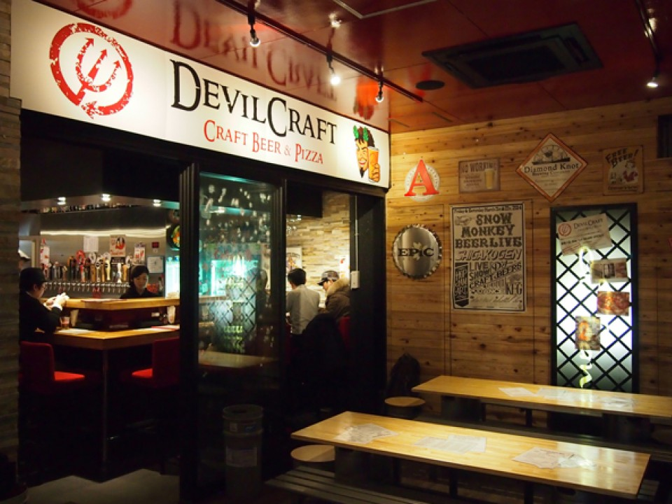 DevilCraft Beer & Pizza