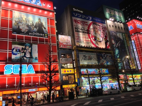 Top 5 Awesome Things About Akihabara images