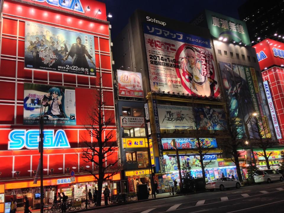 Main Street in Akihabara