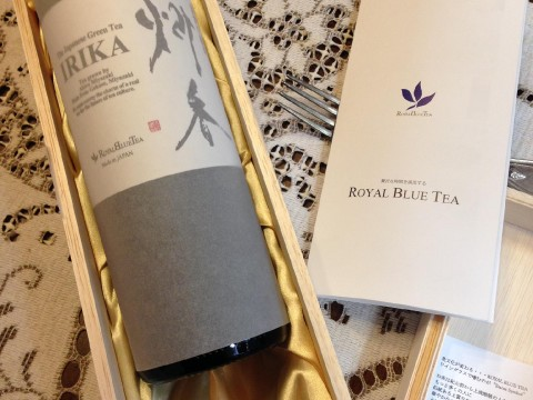 While in Japan Enjoy the Planet's Healthiest Drink, Green Tea images