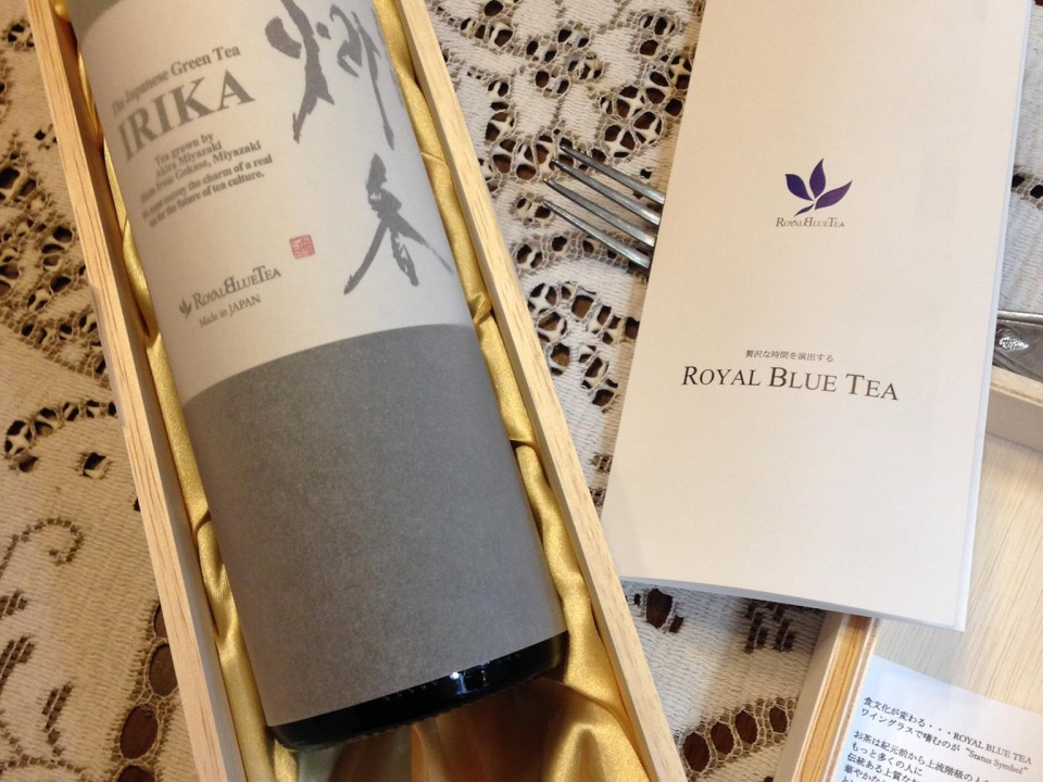 Royal Blue Tea, Awesome Package