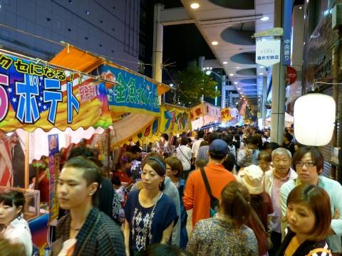 Yukata Festival in Hiroshima images