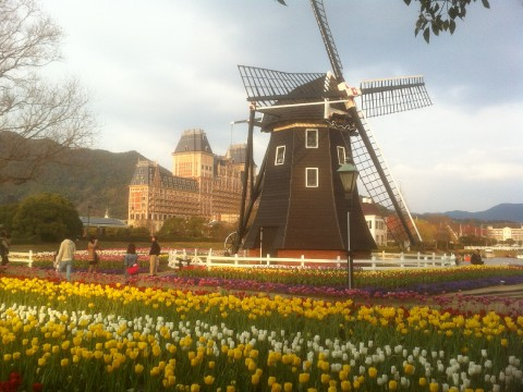 Huis Ten Bosch - The Netherlands in Japan images