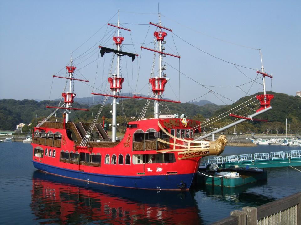 Tour boat for Kujuku Island Tour