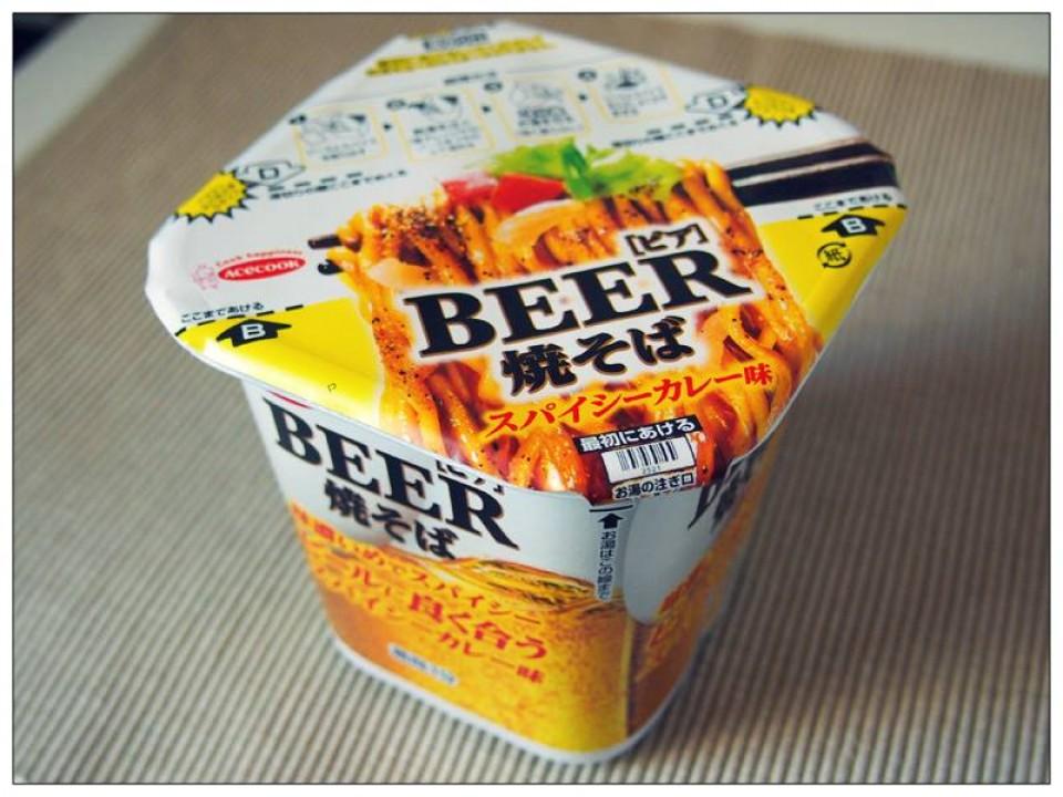 Beer Pot Noodles