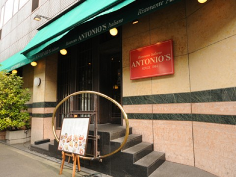 The Perfect Birthday Dinner at Antonio's, Minami-Aoyama, Japan images